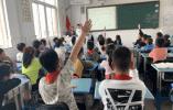 """湖州吴兴区开展垃圾分类""""进校园""""宣传系列活动"""