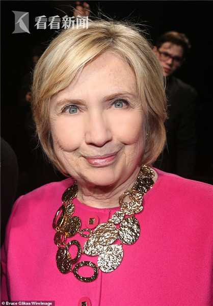 72岁的希拉里现身年轻20岁 整形专家:全脸都整了