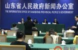 """山东国际友城合作发展大会成功举办 """"好客山东""""传遍全球"""