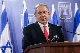 以色列总理 图册