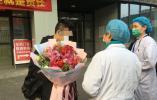 南京第二批两位确诊新型冠状病例今日出院