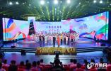 """2021年""""齐鲁最美青年""""发布 张洪彬等10位青年获得称号"""