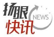 """金猪年首场雪生猛又""""炸裂"""",南京半夜出现""""雷打雪""""奇观!积雪达到12厘米"""