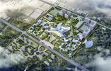 对外经济贸易大学青岛国际校区开建