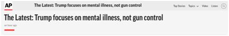 """老调重弹?特朗普将枪击案归咎于""""精神问题"""",又没提控枪"""