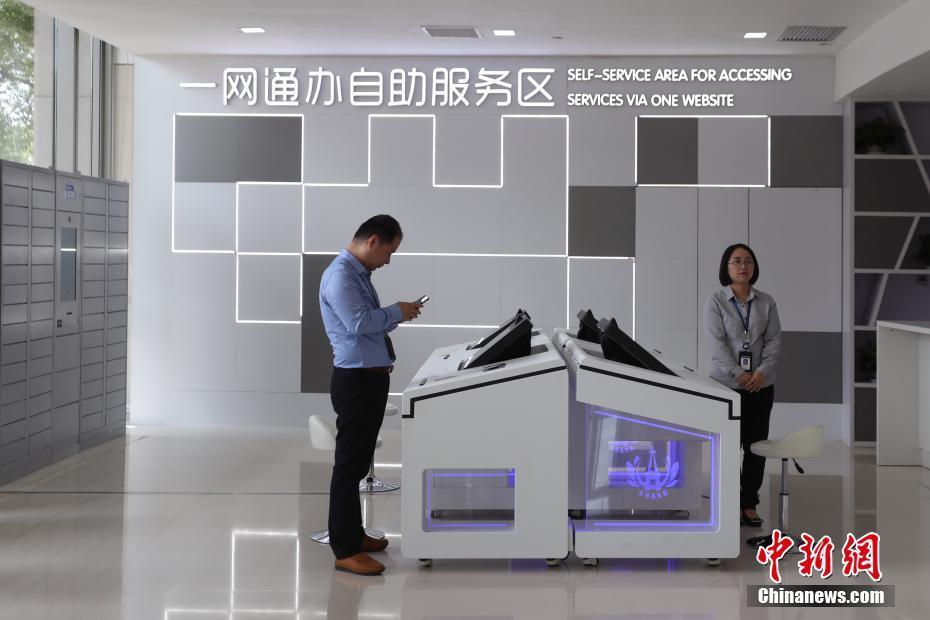 探访上海自贸区临港新片区行政服务中心