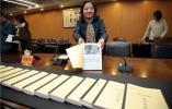 江东门纪念馆获赠加拿大检察官诺兰档案,他曾在东京审判中将松井石根绳之以法