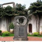 福州林则徐出生地纪念馆