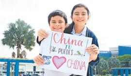 全球媒体热评中国战