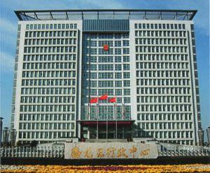 洛龙区行政中心