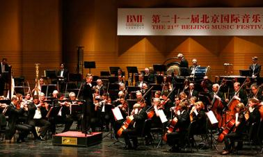 Polish pianist to perform in Beijing on Oct 16
