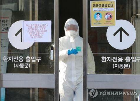 韩国一天激增确诊病例229例 累计已433例