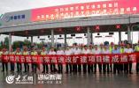 滨莱高速3.2万吨转体桥创山东记录 中建股份在鲁首枪打响