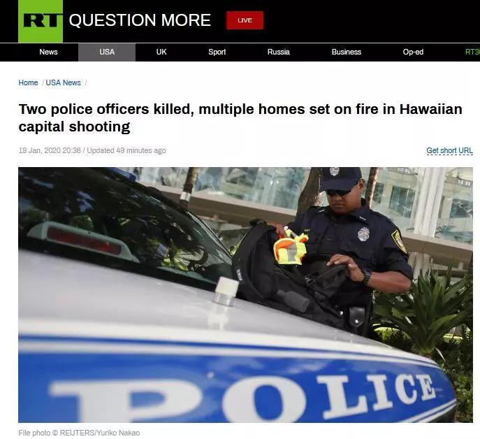 突发:夏威夷两警察被枪杀