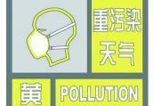 好空气和雨雪一起拜年 江苏解除重污染天气黄色预警