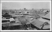 凉州古城全景