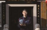 通大蓝印花布艺术研究所主任倪沈键:心手相承,守护好非遗技艺