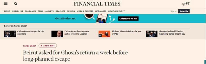 英媒称黎巴嫩政府曾帮助戈恩潜逃 日外务省回应