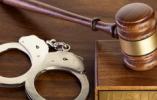 日租房内装设备偷拍隐私视频勒索,聊城两男子获刑