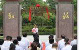 9月28日,9點28分,浙商院舉行了一場校慶典禮