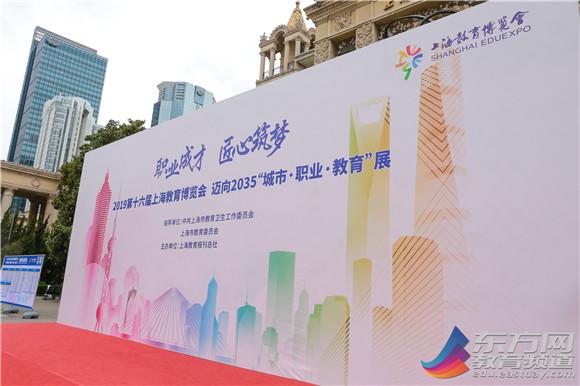 (图文专题)上海市建筑工程学校:智能教育 智