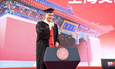 Chinese basketball great Yao graduates from university