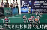 2018年北京69项成果获国家科学技术奖 占全国获奖总数30.8%